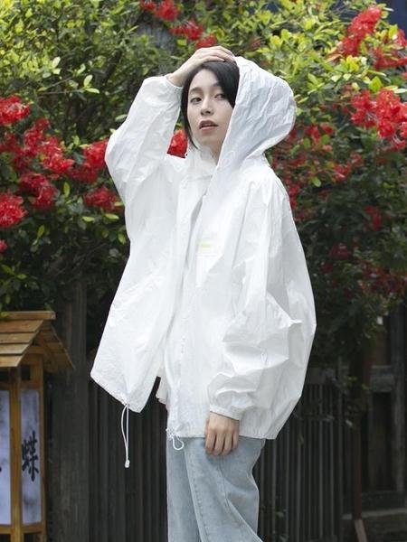 防曬衣 防曬衣女2021年夏季新款防紫外線韓版寬鬆戶外薄款早春外套女風衣 伊蒂斯