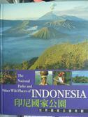 【書寶二手書T3/地理_PMS】印尼國家公園_珍納‧柯克朗