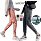 EASON SHOP(GW7617)實拍純色立體明車線綁帶鬆緊腰束腳運動褲休閒褲女高腰長褲直筒褲九分褲棉褲睡褲