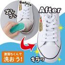 日本超人氣商品 LEC 激落君 鞋用清潔去污海綿 4入【H81020】