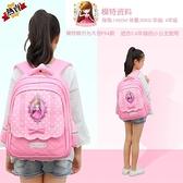 女兒童後背包 3-5年級女童背包 1-3年級女孩書包6-12周歲 艾莎