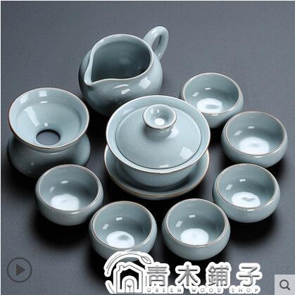 祥業汝窯茶具套裝家用高檔陶瓷冰裂辦公室會客茶壺茶杯泡茶品茗杯 ATF青木鋪子
