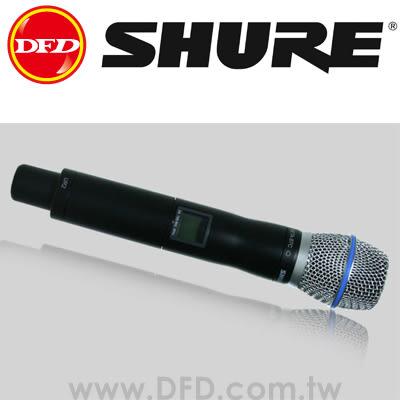 (需預訂) 美國 舒爾 SHURE Beta 87C麥克風 配備UR2手持式發射機 公司貨