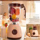 220V 多功能榨汁機家用水果小型全自動多功能打炸蔬果汁料理攪拌機榨汁杯 PA860『紅袖伊人』