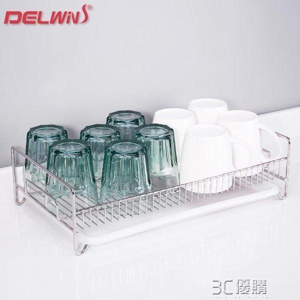 杯架 杯架 茶具碗碟架304不銹鋼收納瀝水架廚房碗架瀝水籃水果籃置物架 3C優購