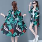 防曬衣女中長款夏季2021新款百搭寬鬆大碼迷彩花色沙灘防嗮服外套「時尚彩紅屋」