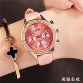 韓版簡約女錶 時尚潮流防水手錶 休閑大氣石英腕錶 CJ4817『美鞋公社』