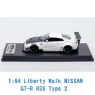 Liberty Walk 1/64 模型車 NISSAN 裕隆 GT-R R35 Type 2 IP640002GTR 白色