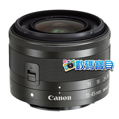 Canon EF-M 15-45mm f/3.5-6.3 IS STM 鏡頭 全新 拆鏡【送贈鏡頭三寶,公司貨】EOS M3 / M5 / M10 / M6 / M50