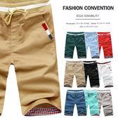 彈力腰刺繡休閒短褲 9色 M-3XL【C323025】
