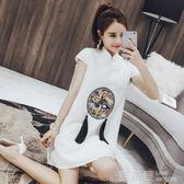 旗袍 改良年輕款旗袍連身裙女夏季時尚少女女裝清新現代 鹿角巷