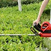 都格派電動綠籬機家用綠籬修剪機園林修枝機修枝剪花草綠化修剪機AQ 有緣生活館