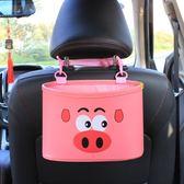 汽車內卡通垃圾時尚創意懸掛式多功能車用後排收納桶車載置物袋【居享優品】