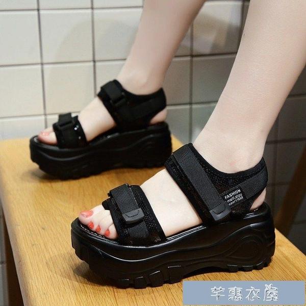 厚底涼鞋小碼33碼34涼鞋女外穿新款厚底鬆糕時尚女涼鞋超火百搭網紅鞋 快速出貨