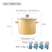 日式羽葉搪瓷湯鍋雙耳家用燃氣燉鍋琺瑯電磁爐大容量煮鍋 JY14876『男神港灣』