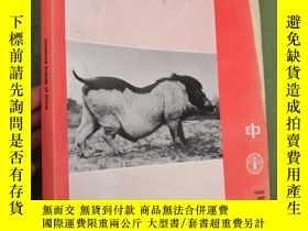 二手書博民逛書店Livestock罕見breeds of china 中國家畜品