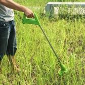 家樂美充電式電動割草機打草機神器家用除草機小型多 草坪機ATF 探索先鋒