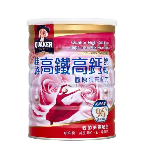 桂格高鐵零脂肪奶粉-海洋膠原蛋白750g【愛買】