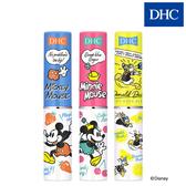 DHC 純欖護唇膏 迪士尼卡通果漾限定版 1.5g 三款可選 純橄欖護唇膏【SP嚴選家】