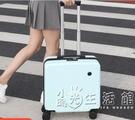 旅行箱女小輕便20寸個性行李箱小型登機18寸網紅小清新拉桿密碼 小時光生活館