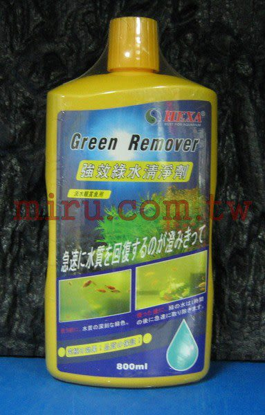 【西高地水族坊】HEXA 強效綠水清淨劑800ml