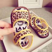 夏季韓版男童女童寶寶涼鞋1-3歲吸汗透氣棉布童鞋 道禾生活館