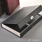 密碼本帶鎖日記本密碼大號盒裝男女用復古古典加厚彩頁筆記本 早秋最低價