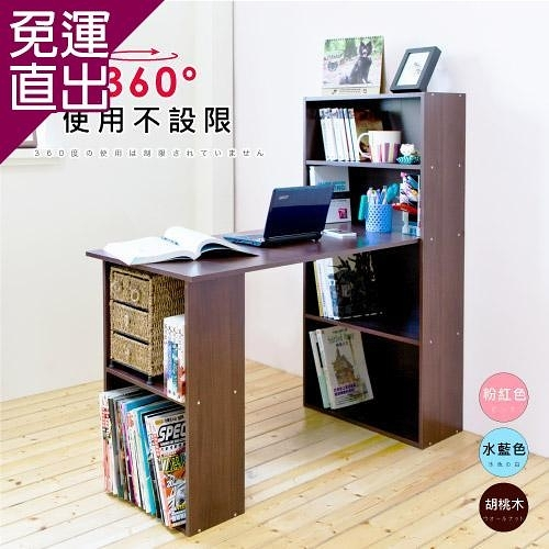HOPMA 水漾4+2書櫃型書桌 E-6C120【免運直出】