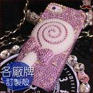 各廠牌 Mate10 華為 Y7 小米 Nokia8 LG Q6 紅米 ZenFone4 棒棒糖 手機殼 水鑽殼 保護殼 貼鑽 糖果