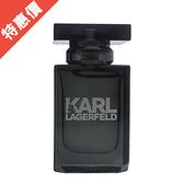 KARL LAGERFELD 卡爾同名時尚男性淡香水 100ML Tester環保包裝 【娜娜香水美妝】
