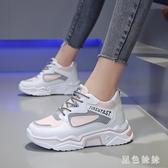 內增高老爹鞋女2019秋季新款百搭顯瘦增高休閒運動鞋厚底小白鞋 XN7650『黑色妹妹』