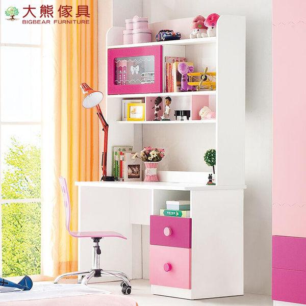 【大熊傢俱】RH 8862 兒童書桌 儲物桌 收納桌 組合書桌 寫字台 電腦桌 閱讀桌 另售床組