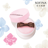 SOFINA Primavista 零油光蜜粉升級版迷你款