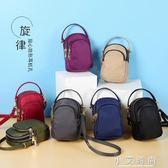 手機包女側背包迷你小包包手提包防水尼龍牛津布包 小艾時尚