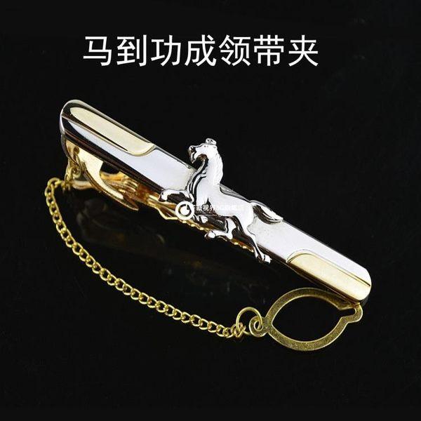 精美鍍金韓版男士領夾 馬年馬型金色配飾 結婚領帶夾