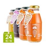 【南紡購物中心】【VDS活力東勢】活力舞彩胡蘿蔔綜合蔬果汁(24入)