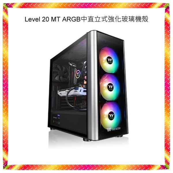 電競之魂 ROG i7-9700K RGB水冷組合 RTX2060S 顯示 700W金牌電源