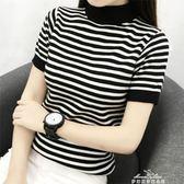 新款女短袖半高領條紋套頭毛衣打底針織衫長袖上衣女 『夢娜麗莎精品館』
