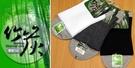 竹炭纖維棉襪╭* 細針‧寬口舒壓型(男女通用)短襪_(3入)