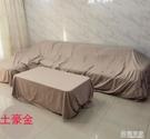 家用防塵布遮蓋防灰塵蓋布床防塵罩遮灰布家具沙發防塵布料遮塵布 秋季新品