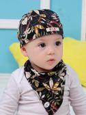 嬰兒帽子秋冬0-3歲男女童寶寶頭巾海盜帽春秋薄款兒童6一12個月潮1387