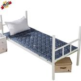 床墊 學生宿舍單人褥子0.9m鋪床褥墊被1寢室床鋪上下鋪軟墊XW 快速出貨