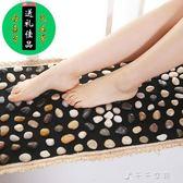 按摩墊天然鵝卵原石足底腳底按摩器足療走毯指壓板消費滿一千現折一百igo