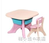 寶寶學習桌兒童桌椅套裝塑料幼兒園學習寫字桌家用游戲桌子椅子YXS 韓小姐的衣櫥