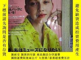 二手書博民逛書店日文書罕見SPUR 2017 3Y203004