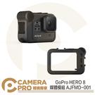 ◎相機專家◎ 預購 GoPro HERO8 Black 媒體模組 HDMI 可外接麥克風 燈光 AJFMD-001 公司貨