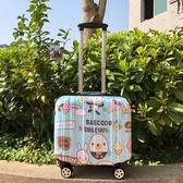 可愛行李箱男女兒童旅行箱
