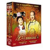 大陸劇 - 康熙微服私訪記(康熙傳奇) DVD (第一部/30集/5片裝) 張國立/鄧婕