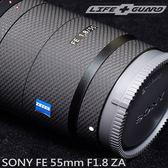 【震博】LIFE+GUARD鏡頭保護貼 保護Sony各系列鏡頭!(遮光罩+鏡身)不含施工,此為DIY價格