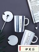 馬克杯 馬克杯帶蓋勺辦公室大容量水杯創意陶瓷杯咖啡 【快速出貨】